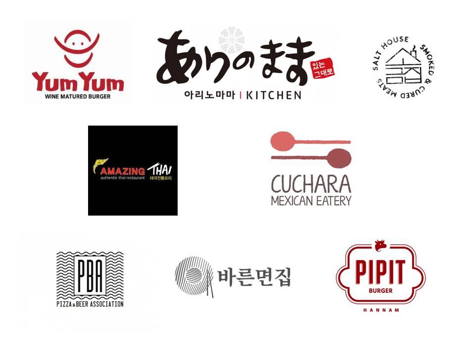 blog-2-7-logos